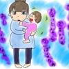 【昔話】次女が産まれた時【1年ちょっと前】
