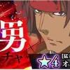 【ダンメモ】最強キャラ登場!!!オッタルの力で押し切る時代!!!