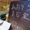 6月30日(火)7:45~ NHKニュース「おはよう関西」で紹介いただきます