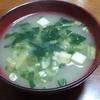 某S田谷食品の味噌汁を検証してみた。
