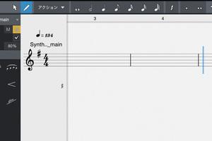 湯原聡史が使うStudio One 第3回〜バージョン5がお目見え! 作編曲家にうれしい新機能の数々