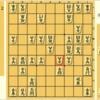 第70期王将戦最新局、藤井二冠vs木村九段戦この一手
