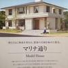 三井ホーム 2016年3月打ち合わせ