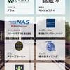 大阪城に新しいランニングステーションが。