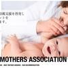 日本マザーズ協会