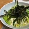 4月20日 チョレギサラダ、玉子野菜