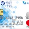 小田急ポイントカード -小田急沿線住人必携カード-