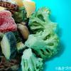 野菜を冷凍保存する時のポイントとは?