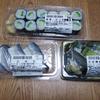 晩の食生活シリーズ お正月以来お寿司がご無沙汰なのでちよだ鮨!