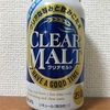 Family Mart CLEAR MALT