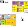 【現地見学会開催中】坂戸市末広町新築戸建全2棟【最終1棟】