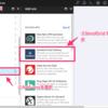 AzurよりSendGridを使用してメールを送信する