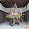 京都御所ー天皇陛下御即位30年記念特別公開ー