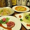【オススメ5店】西武池袋線(小手指~飯能)(埼玉)にある洋食が人気のお店