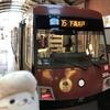 玉電110周年記念 招き猫電車(世田谷線)