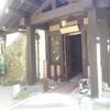 体験記:谷崎潤一郎文学の着物を見る(アサヒビール大山崎山荘美術館)