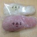 寿甘's blog