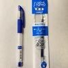 ボールペンの替え芯、使ってますか?