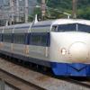 「ありがとう」の観点から、  新幹線に乗ってみよう!