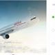BAマイルに交換可能なイベリア航空AviosのGrouponセール、マイル単価は1.28円