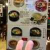セブのITパークのバリカタはラーメン屋だけど結局は何でもそろっている日本料理屋な気が・・・💦そして、とある教訓を得ました