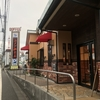 【大田区】コメダ珈琲店の下丸子店でボリュームたっぷりのミックストーストをいただく【フリーWIFI無し】