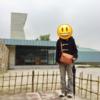 広瀬歴史記念館/旧広瀬邸へ行ってきた