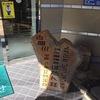 和歌山は南部に位置する古座川町