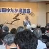 15日、福島市議選4人の候補の演説会。16日、西郷村での県母親大会に500人。全労連副議長長尾百合さんが記念講演、子どもの権利条約と憲法を力にと呼びかけ。