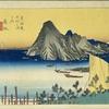 東海道五十三次 三十の宿 遠江国敷知郡 舞坂宿 まばゆきに手な傘さして