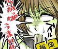九州各県の方言で「すごく美味い」は何と言うのか面白おかしくまとめてみる
