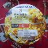 セブンイレブン 炒め油香るチャーハン(カップ)170g