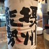 大阪府 摂州能勢(秋鹿) 純米酒