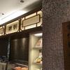 香港スイーツレストラン糖朝なんば店へ行ってきた!香港旅行行く前に食べ比べ…