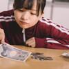 「貯金できない人」は家計簿をつけて自分の出費を可視化すればいいのではないかと思う。