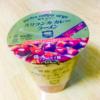 【レビュー】明星 銀座デリー監修 スリランカカレーラーメンを食す!