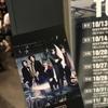 BUCK-TICK 2018 TOUR No.0 7/19(木)NHKホール&7/26(木)東京国際フォーラム
