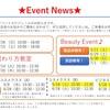 【イベント情報】2019年5・6月