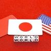 世界の共通通貨は「米ドル」のままか「人民元」になるのか?!