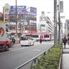 まち歩き 〜町屋から三ノ輪橋へ〜