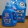 布マスクは除菌効果のある石鹸で洗おう【使うなら無添加】