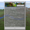 【Minecraft】  Ver1.2 BetterTogetherUpdate 正式リリース【PE/Win10/Xbox/Switch】