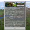 【Minecraft】  Ver1.2 BetterTogetherUpdate 正式リリース【PE/Win10/Xbox/Switch】