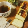 38w3d、アトリエ・タタン風チーズケーキ。
