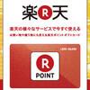 10,001円の出金で確実に7%前後の利息を1か月半後くらいに得られる方法