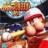 実況パワフルプロ野球Wii ファーストインプレッション