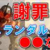 装動セイバーにデュランダル参戦!! 明日発売SHODO-O6のレビューも!!