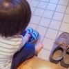 玄関掃除をラクにするコツ「靴の数」と「タイミング」