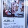AKIHIDE LIVE TOUR 2020 -星飼いの少年- at 名古屋ブルーノート 1st