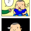 【生後5ヶ月】離乳食